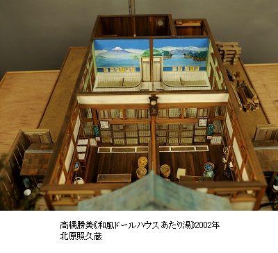 横須賀美術館『縮小/拡大する美術 センス・オブ・スケール展』|MIRAI ...